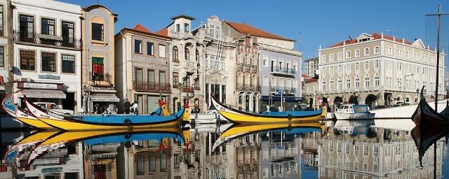 Portekiz Gezisi