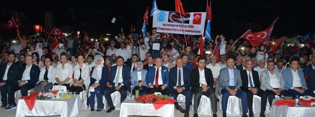 15 Temmuz Şehitlerini Anma, Demokrasi ve Milli Birlik Günü